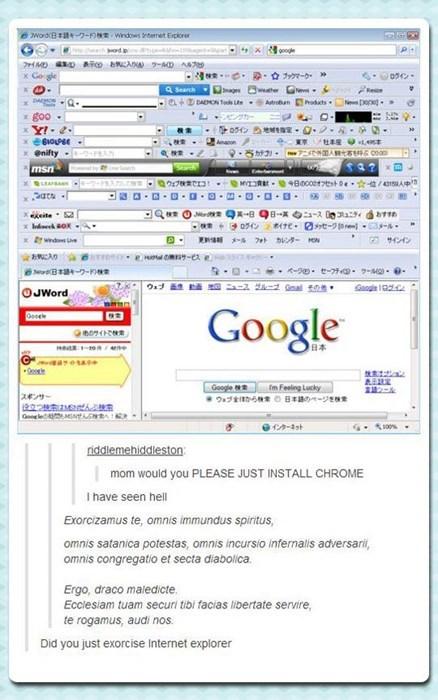 internet-explorer-fail