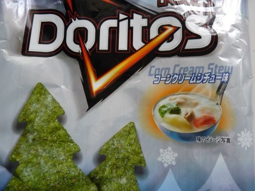 doritos-flavour-fail