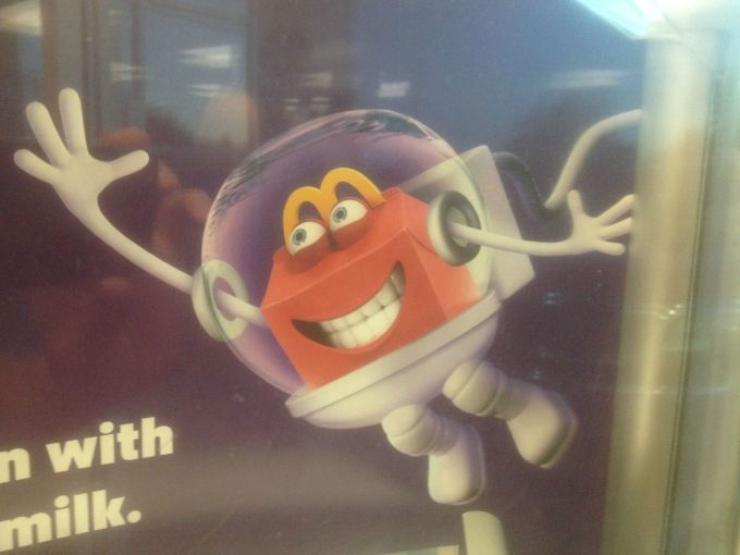 mcdonalds-happy-meal-mascot-fail