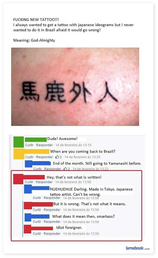 facebook-fail-idiot-foreigner